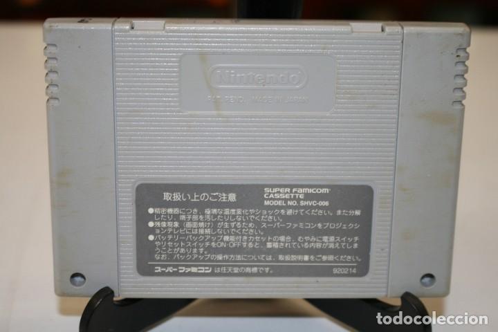 Videojuegos y Consolas: DRAGON BALL Z SUPER FAMOCOM SUPER NINTENDO - Foto 3 - 162685818