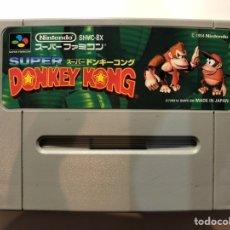 Videojuegos y Consolas: DONKEY KONG COUNTRY SUPER FAMICOM JAP. Lote 159181570
