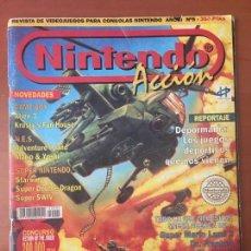 Videojuegos y Consolas: NINTENDO ACCIÓN Nº5. Lote 167937324
