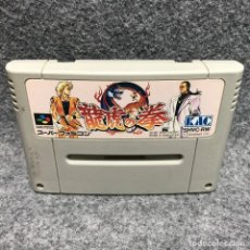 Videojuegos y Consolas: ART OF FIGHTING CARTUCHO SUPER NINTENDO. Lote 168877510