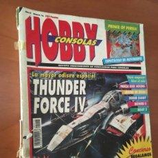 Videojuegos y Consolas: HOBBY CONSOLAS Nº16. Lote 169293656