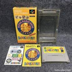 Videojuegos y Consolas: SUPER MARIO COLLECTION SUPER NINTENDO FAMICOM SNES. Lote 171850602