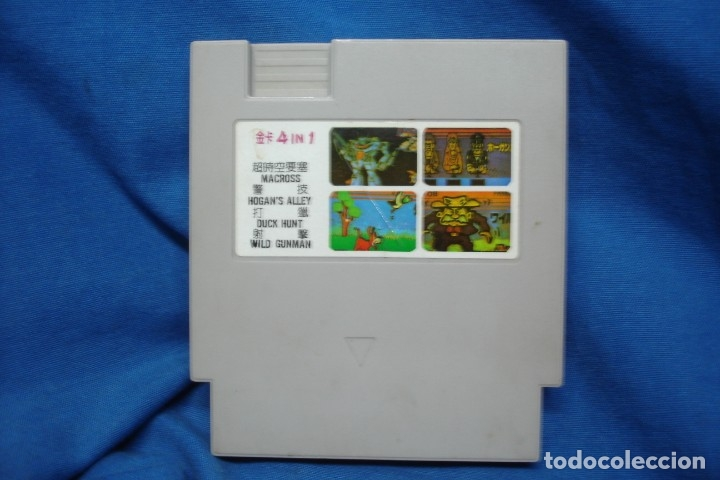 CARTUCHO CON 4 JUEGOS CLON DE NINTENDO NES (Juguetes - Videojuegos y Consolas - Nintendo - SuperNintendo)