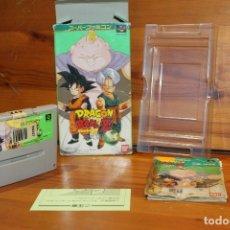 Videojuegos y Consolas: JUEGO NINTENDO DRAGON BALL Z 3 SNES SUPER FAMICOM JAPON. Lote 178952640