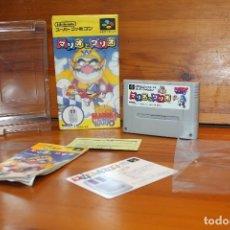 Videojuegos y Consolas: NINTENDO SNES FAMICOM JUEGO SUPER MARIO. Lote 178953246