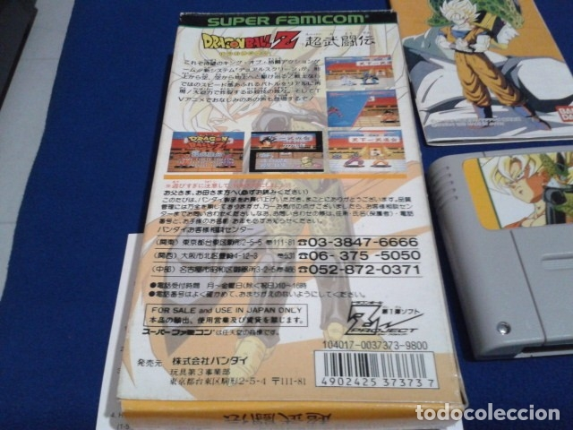 Videojuegos y Consolas: JUEGO PARA SUPER NINTENDO SNES ( DRAGON BALL Z - SUPER BUTODEN ) FAMICOM JAPAN BANDAI - Foto 8 - 180406422
