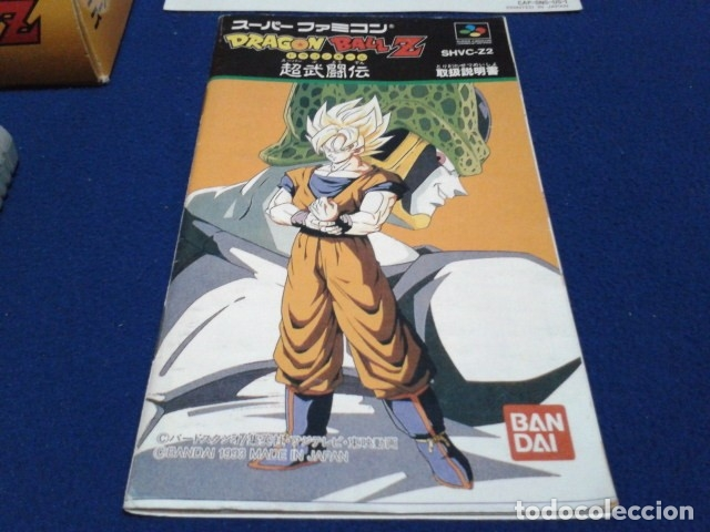Videojuegos y Consolas: JUEGO PARA SUPER NINTENDO SNES ( DRAGON BALL Z - SUPER BUTODEN ) FAMICOM JAPAN BANDAI - Foto 13 - 180406422