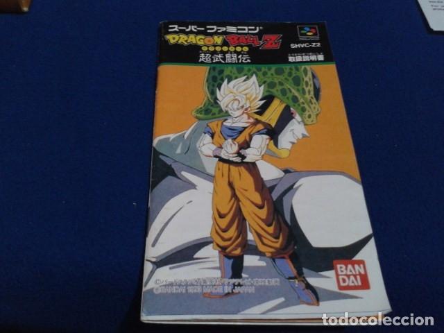 Videojuegos y Consolas: JUEGO PARA SUPER NINTENDO SNES ( DRAGON BALL Z - SUPER BUTODEN ) FAMICOM JAPAN BANDAI - Foto 14 - 180406422