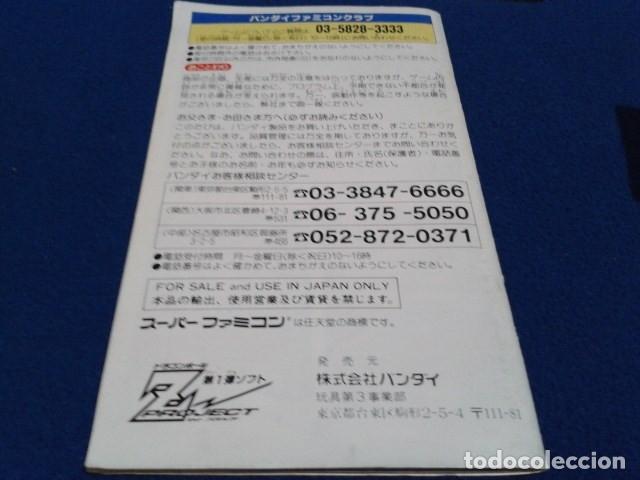 Videojuegos y Consolas: JUEGO PARA SUPER NINTENDO SNES ( DRAGON BALL Z - SUPER BUTODEN ) FAMICOM JAPAN BANDAI - Foto 17 - 180406422