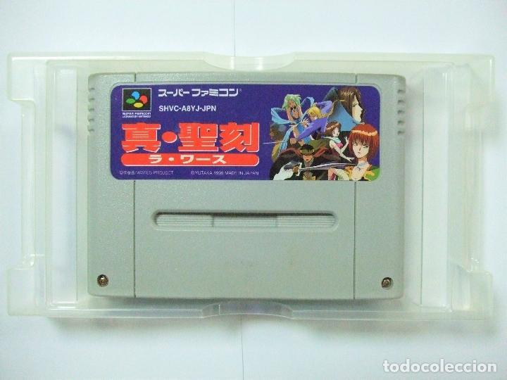 Videojuegos y Consolas: JUEGO SHIN SEIKOKU LA WARES SUPERFAMICOM SUPER FAMICOM SUPER NINTENDO SUPERNINTENDO YUTAKA 1995 - Foto 2 - 189586920
