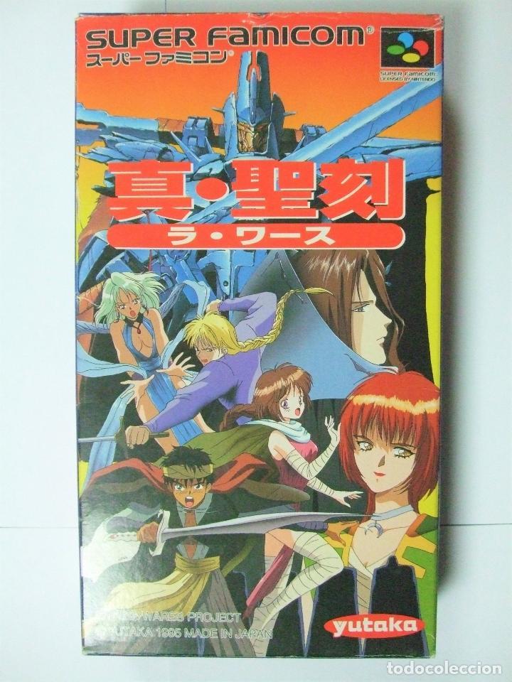 Videojuegos y Consolas: JUEGO SHIN SEIKOKU LA WARES SUPERFAMICOM SUPER FAMICOM SUPER NINTENDO SUPERNINTENDO YUTAKA 1995 - Foto 3 - 189586920