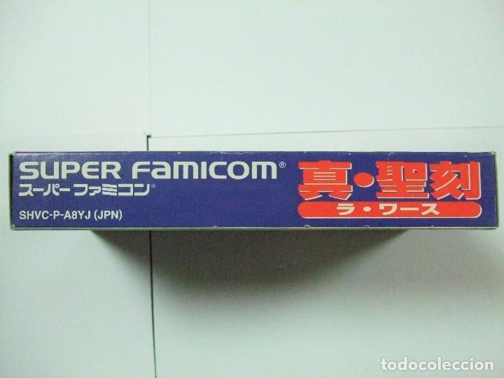Videojuegos y Consolas: JUEGO SHIN SEIKOKU LA WARES SUPERFAMICOM SUPER FAMICOM SUPER NINTENDO SUPERNINTENDO YUTAKA 1995 - Foto 4 - 189586920