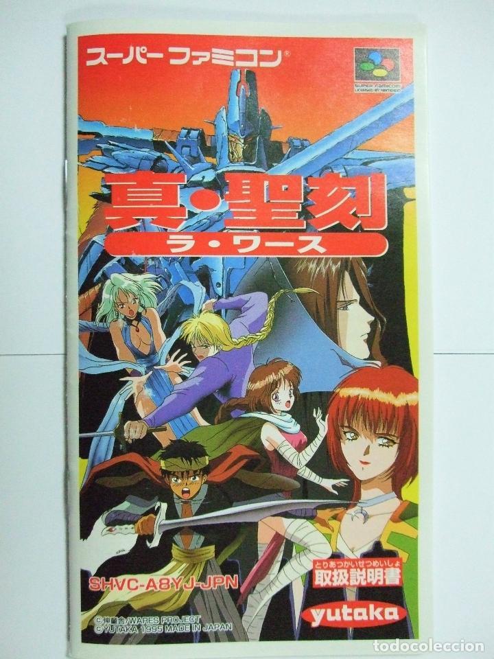 Videojuegos y Consolas: JUEGO SHIN SEIKOKU LA WARES SUPERFAMICOM SUPER FAMICOM SUPER NINTENDO SUPERNINTENDO YUTAKA 1995 - Foto 7 - 189586920