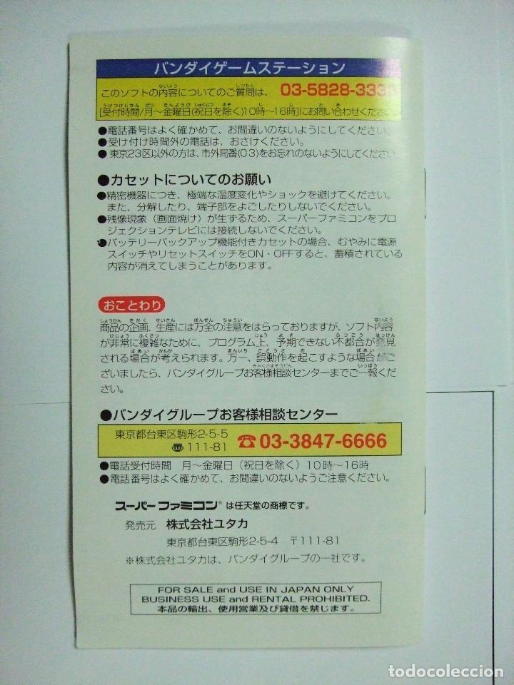 Videojuegos y Consolas: JUEGO SHIN SEIKOKU LA WARES SUPERFAMICOM SUPER FAMICOM SUPER NINTENDO SUPERNINTENDO YUTAKA 1995 - Foto 8 - 189586920