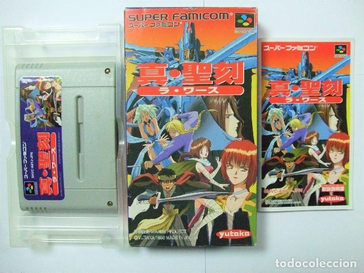 JUEGO SHIN SEIKOKU LA WARES SUPERFAMICOM SUPER FAMICOM SUPER NINTENDO SUPERNINTENDO YUTAKA 1995 (Juguetes - Videojuegos y Consolas - Nintendo - SuperNintendo)