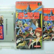 Videojuegos y Consolas: JUEGO SHIN SEIKOKU LA WARES SUPERFAMICOM SUPER FAMICOM SUPER NINTENDO SUPERNINTENDO YUTAKA 1995. Lote 189586920