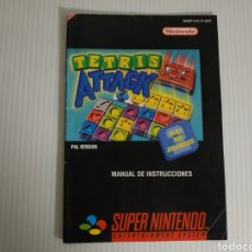 Videojuegos y Consolas: MANUAL TETRIS ATTACK SUPER NINTENDO SNES. Lote 198855665