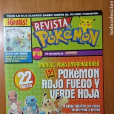 Videojogos e Consolas: REVISTA POKÉMON N 33. PÓSTER INCLUIDO. Lote 199677730
