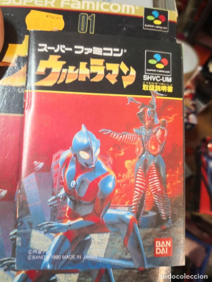 Videojuegos y Consolas: ULTRAMAN juego SUPER NINTENDO Super Famicom Bandai 1990 japan en caja sin uso y con manual - Foto 3 - 199707961