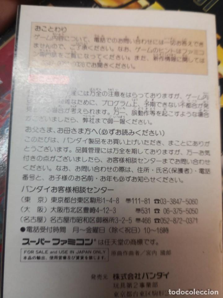 Videojuegos y Consolas: ULTRAMAN juego SUPER NINTENDO Super Famicom Bandai 1990 japan en caja sin uso y con manual - Foto 4 - 199707961