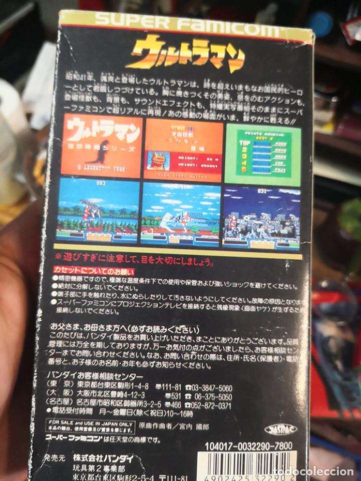 Videojuegos y Consolas: ULTRAMAN juego SUPER NINTENDO Super Famicom Bandai 1990 japan en caja sin uso y con manual - Foto 5 - 199707961