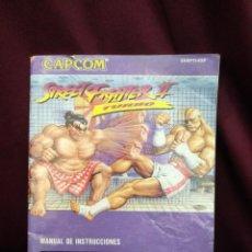 Videojuegos y Consolas: MANUAL STREET FIGHTER II TURBO, SUPER NINTENDO. Lote 199806985
