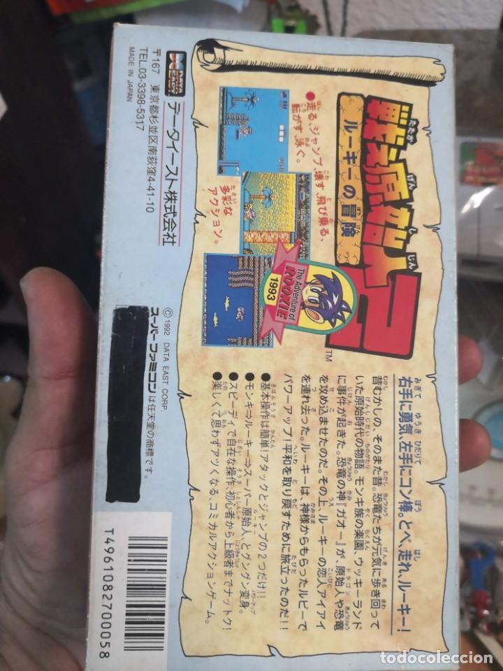 Videojuegos y Consolas: Raro Juego tipo era dinosaurio . MADE IN JAPÓN. SUPER FAMICOM - Foto 3 - 199931423