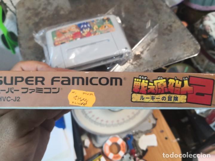 Videojuegos y Consolas: Raro Juego tipo era dinosaurio . MADE IN JAPÓN. SUPER FAMICOM - Foto 4 - 199931423