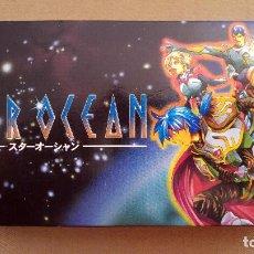Videojuegos y Consolas: STAR OCEAN, EN PERFECTO ESTADO NTSC JAP -SNES-. Lote 59942543