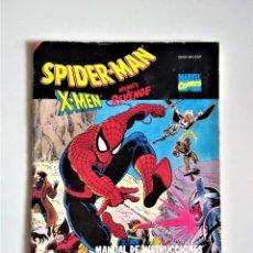 Videojuegos y Consolas: SPIDERMAN, X-MEN ARCADE´S REVENGE | MANUAL DE INSTRUCCIONES | NINTENDO 1992. Lote 206477213