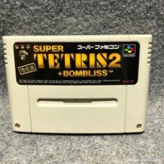Videojuegos y Consolas: SUPER TETRIS 2 +BOMBLISS SUPER FAMICOM NINTENDO SNES. Lote 210756612