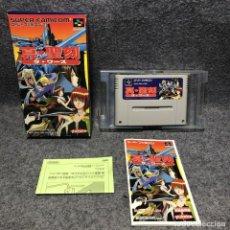 Videojuegos y Consolas: SHIN SEIKOKU LA WARES SUPER FAMICOM NINTENDO SNES. Lote 210961556