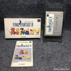 Videojuegos y Consolas: FINAL FANTASY IV SUPER FAMICOM NINTENDO SNES. Lote 210961576