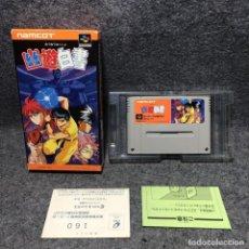Videojuegos y Consolas: YUU YUU HAKUSHO SUPER FAMICOM NINTENDO SNES. Lote 210961590