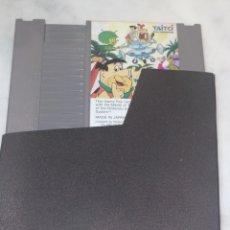 Videojuegos y Consolas: LOS PICAPIEDRA .1985. JUEGO NINTENDO. Lote 218158021