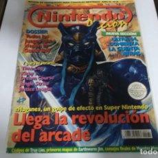 Videojuegos y Consolas: NINTENDO ACCION Nº31. Lote 218209501