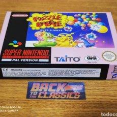 Videojuegos y Consolas: ! NUEVO! PUZZLE BOBBLE SUPER NINTENDO SNES. Lote 218943492