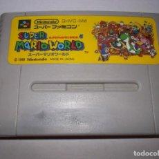 Videojuegos y Consolas: SUPER NINTENDO SUPER MARIO WORLD SUPER FAMICOM SNES SUPER MARIO BROS 4. Lote 219506643