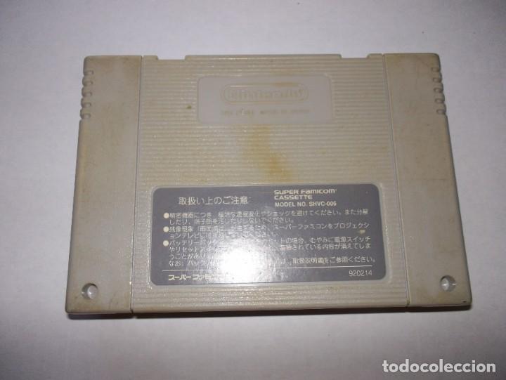 Videojuegos y Consolas: SUPER NINTENDO SUPER MARIO WORLD SUPER FAMICOM SNES SUPER MARIO BROS 4 - Foto 2 - 219506643