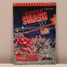 Videojuegos y Consolas: MANUAL SUPER SMASH TV T.V. SUPER NINTENDO SNES. Lote 222525783