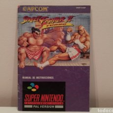 Videojuegos y Consolas: MANUAL SUPER STREET FIGHTER 2 II TURBO SUPER NINTENDO SNES. Lote 222525931