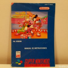 Videojuegos y Consolas: MANUAL THE GREAT CIRCUS MYSTERY SUPER NINTENDO SNES. Lote 222526666