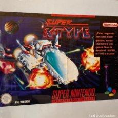 Videojuegos y Consolas: ANTIGUO PÓSTER SUPER R-TYPE SUPER NINTENDO PROMOCIONAL DE MATUTANO AÑOS 90 - 40 X60 CM. Lote 238555610