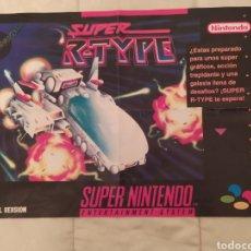 Videojuegos y Consolas: POSTER SUPER NINTENDO JUEGO SUPER R-TYPE. TAMAÑO 40 X 60 CM. LEER DESCRIPCION. Lote 243470465