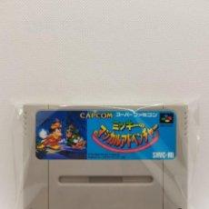 Videojuegos y Consolas: MICKEY MAGICAL ADVENTURE SUPER FAMICOM. Lote 245614685