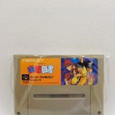 Videojuegos y Consolas: YU YU HAKUSHO SUPER FAMICOM. Lote 245617005