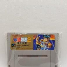 Videojuegos y Consolas: YU YU HAKUSHO 2 SFC SUPER FAMICOM. Lote 245632675