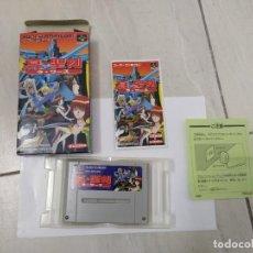 Videojuegos y Consolas: LA WARES SNES SUPER NINTENDO SFC FAMICOM JAPAN COMPLETO ORIGINAL 100%. Lote 245639410