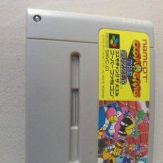 Videojuegos y Consolas: COSMO GANG SNES SUPER NINTENDO NTSC-JAP JAPONES. Lote 246196975