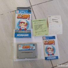 Videojuegos y Consolas: JIKKYOU POWERFUL PRO YAKYUU 2 SNES SUPER NINTENDO FAMICOM JAPAN. Lote 246197705